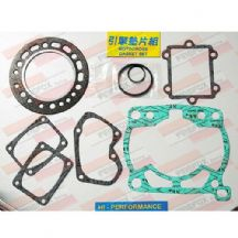 Suzuki RMX250 1995 - 1999  Mitaka Top End Gasket Kit